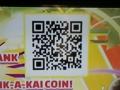 Yo Kai Watch 2 Bony Spirits Fleshy Souls Psychic Specters