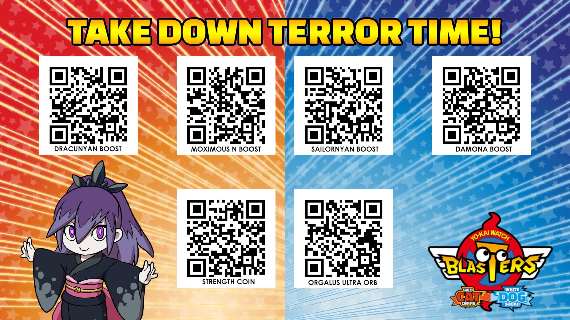 Yo Kai Watch Blasters List Of Passcodes Qr Codes