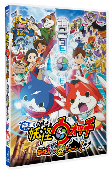 youkai watch 1st movie getting a dvd br release on july 8th in