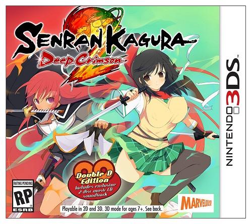 Senran-Kagura-Deep-Crimson_2015_03-10-15_026