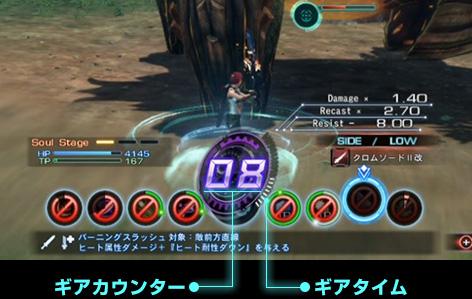img_battle05_01