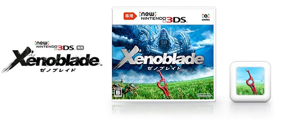 Xenodable Chronicles 3D