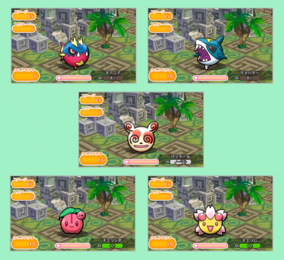 pokémon news april 20th pokémon shuffle safari event