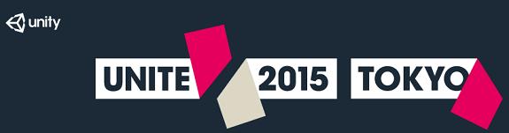 Unite 2015 Tokyo