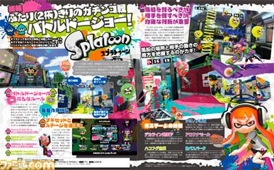 Splatoon Famitsu 28.04.2015