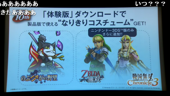 Samurai Warriors Chronicles 3 No Hyrule Warriors Costumes For The West Perfectly Nintendo