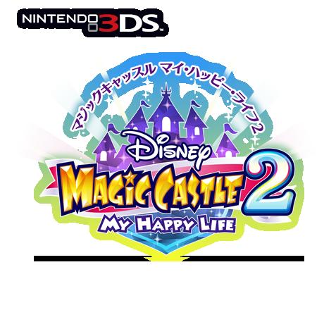 Disney Magic Castle 2