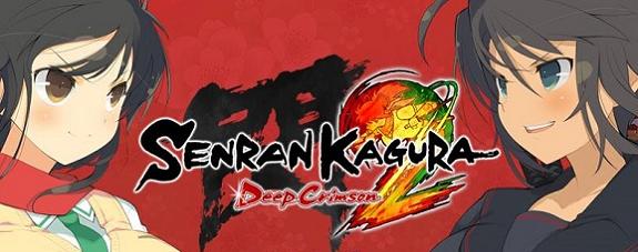 Senran Kagura 2
