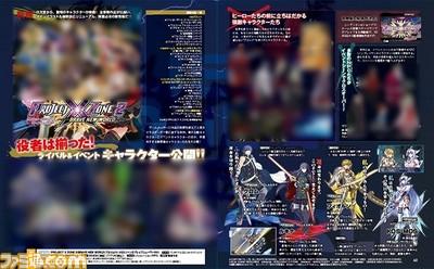 Project X Zone 2 Famitsu