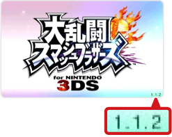 Smash Bros. 3DS 1.1.2