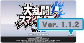Smash Bros. Wii U 1.1.2