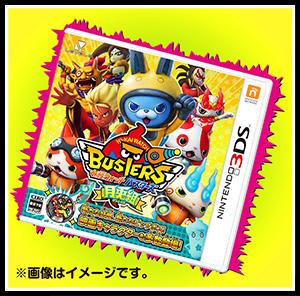 Yo-kai Watch Busters box