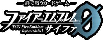 Fire Emblem 0