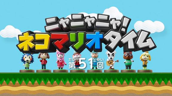 NyaNyaNya Neko Mario Time #51