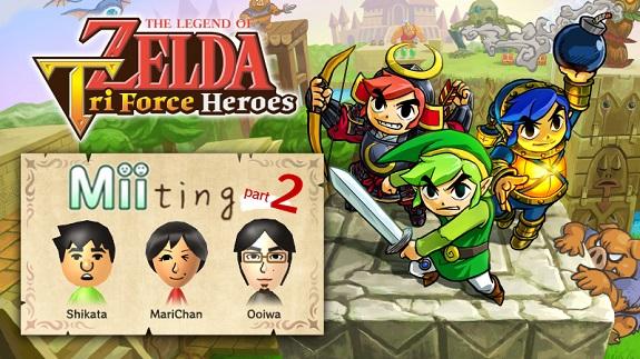 The Legend of Zelda Tri Force Heroes - Miiting 2