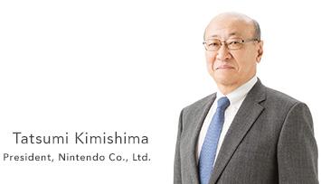 Kimishima Nintendo