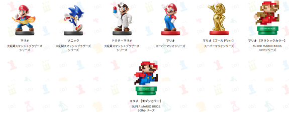 Mario & Sonic amiibo