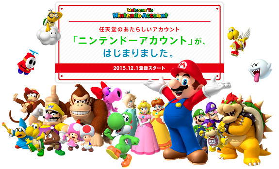 Nintendo Accounts