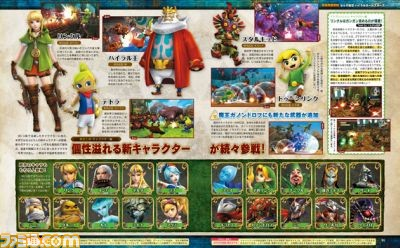 Hyrule Warriors Legends Official Gameplay Video 2 Famitsu Preview Perfectly Nintendo