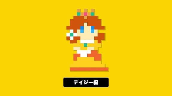 Super Mario Maker Daisy