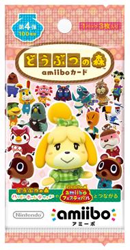 Animal Crossing amiibo cards 4