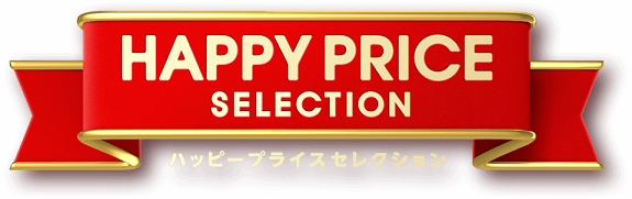 Happy Price Selection
