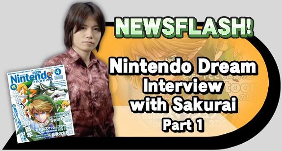 Sakurai Nintendo Deam