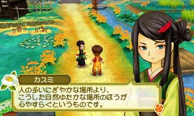 Story of Seasons 2 Kasumi