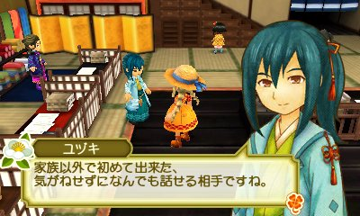 Story of Seasons 2 - Yuzuki
