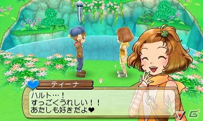download game harvest moon a new beginning 3ds