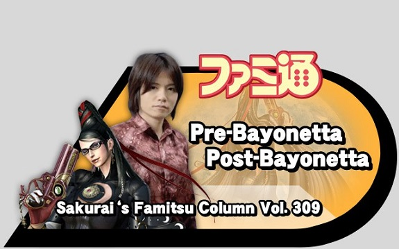 Sakurai-Bayonetta-Famitsu