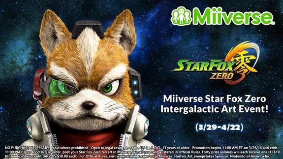 Star Fox Zero Miiverse contest