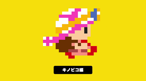 Super Mario Maker Toadette