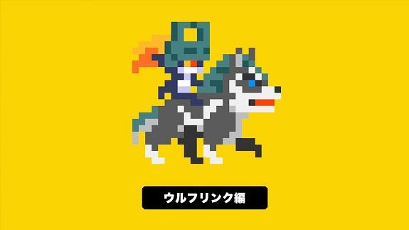 Super Mario Maker Wolf Link