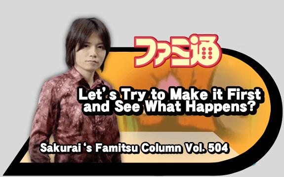 FamitsuNQ