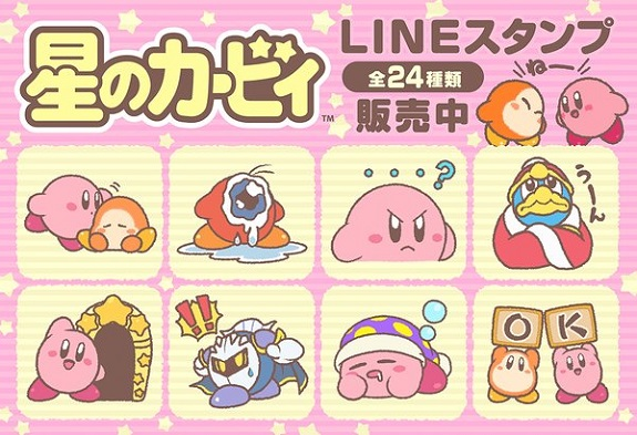 Kirby LINE Stamps