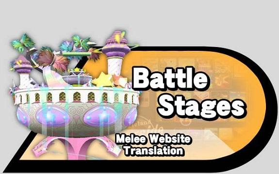 Stage-translation