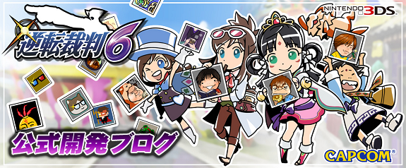 Ace Attorney - Spirits of Justice: official blog launched (Japan