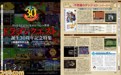 DQ Famitsu