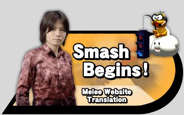 Smash-begins