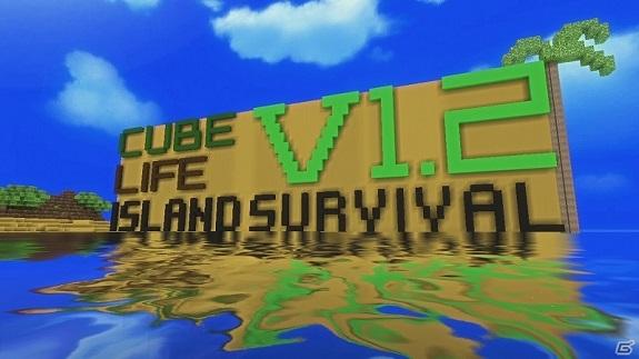 Cube Life 1.2