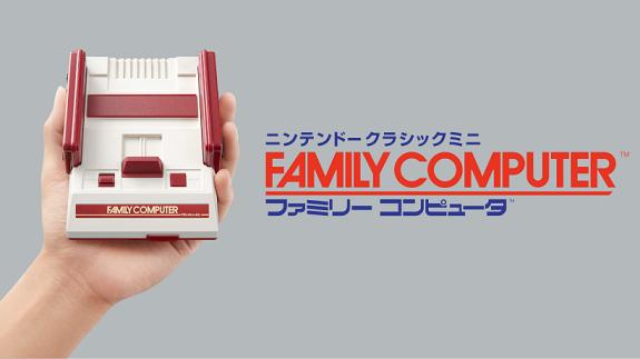 NES Mini JP