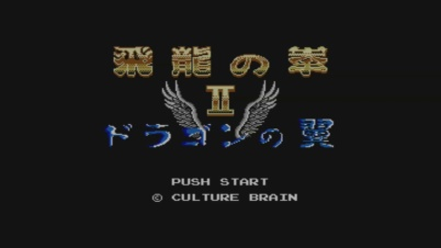 Hiryuu Virtual Console