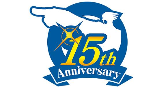 Phoenix Wright: Ace Attorney 15th Anniversary