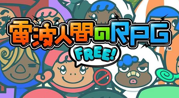 Denpa Ningen no RPG Free!