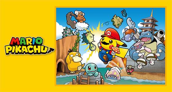 Mario x Pikachu