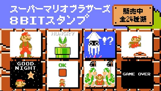 Super Mario Bros. LINE stickers