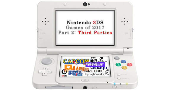 Nintendo 3DS 2017 3rd party