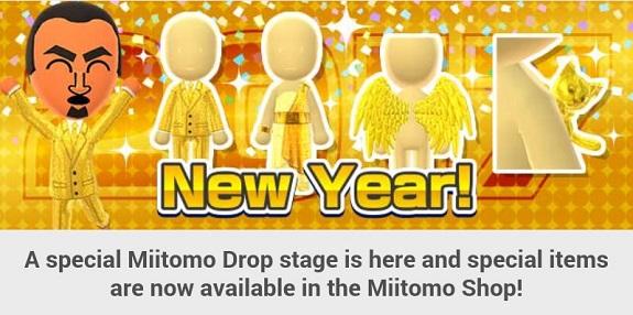 Miitomo New Year