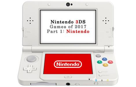 Nintendo 3DS 2017